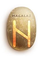 Хагалл